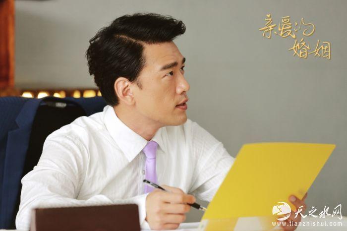 王耀庆《亲爱的婚姻》1