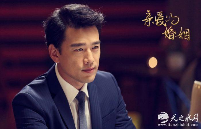 王耀庆《亲爱的婚姻》2