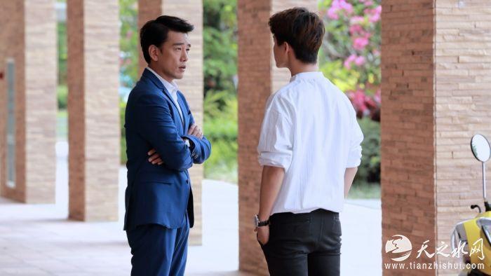 王耀庆《亲爱的婚姻》3