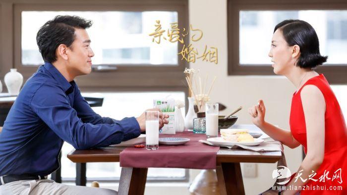 王耀庆《亲爱的婚姻》4