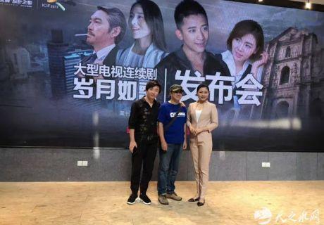 朱业晋《岁月如歌》任导演制片人双职 多元题材看点足