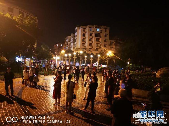 (突发事件)四川宜宾发生6.0级地震