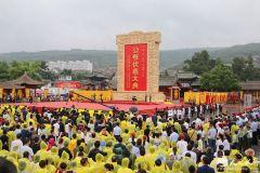 2019(己亥)年公祭中华人文始祖伏羲大典在天水隆重举行(天之水网组图)