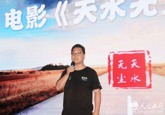 nEO_IMG_甘肃天之水文化产业开发有限公司董事长赵安生致欢迎辞0S9A3145