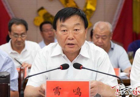 雷鸣主持召开秦州区脱贫攻坚领导小组2019年第七次会议