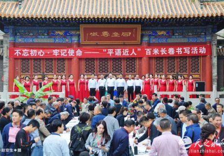 庆祝中华人民共和国成立70周年天水美术书法作品展隆重开幕