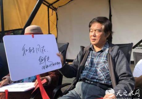 《天下无贼》总舵主赵本夫先生寻根问祖雪峰山大花瑶景区