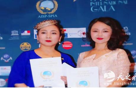 华人杂志崔蘭女士应邀参加联合国教科文和平慈善大型音乐晚会