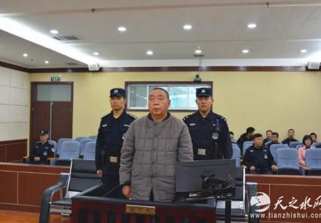 酒泉钢铁(集团)有限责任公司原董事长冯杰一审宣判被判13年