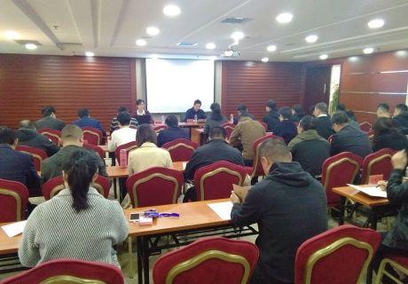天水市文化和旅游局组织参加2019年天津对口帮扶地区文旅业务创新研讨培训