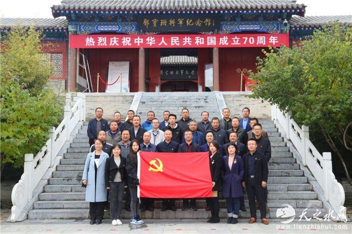 高养中心参观邓宝珊将军纪念馆 (1)