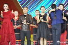 第七届亚洲微电影艺术节颁奖盛典(天之水网组图)