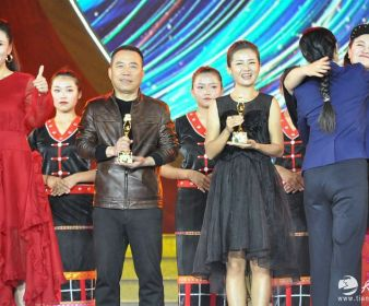 第七届亚洲微电影艺术节颁奖盛典