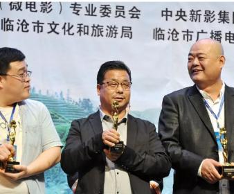 电影《天水无尘》斩获第七届亚洲微电影艺术节多项大奖!