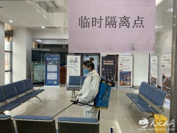 机场增设临时隔离点.jpg