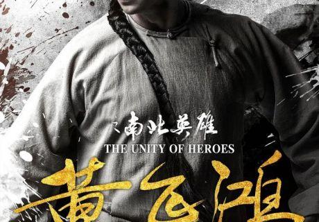网络电影高流量高商业价值的演员:陈浩民,彭禺厶,徐冬冬,赵文卓