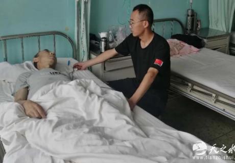 甘谷6名巡特警队员为战友父亲献血