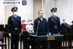 内蒙古自治区党委原常委云光中受贿案一审开庭