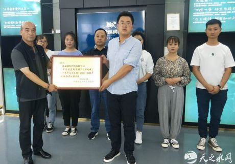 中国报道新闻集团与天水企业建立战略合作伙伴关系