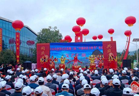 """天水市麦积区第三届""""中国农民丰收节""""开幕"""