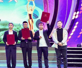 天水影片《守望》获亚洲微电影品牌作品奖