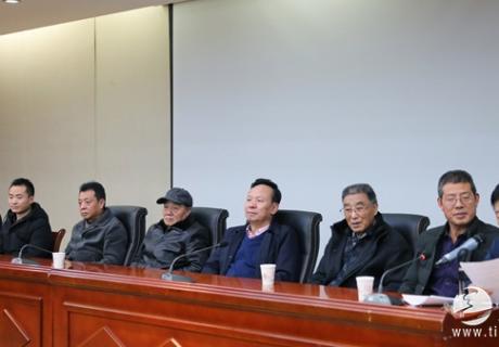 天水市收藏鉴赏协会召开第三届会员大会    刘天泉连任会长