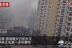 大连燃气管道爆炸已致3死8伤,现场画面曝光,网友直呼:痛心!
