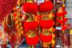 张国强:回 忆 过 年