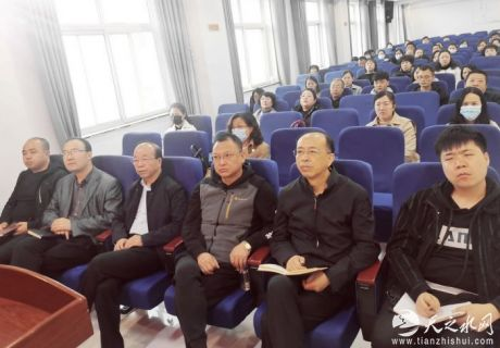 秦州区文体广电和旅游局开展消防安全培训(图)