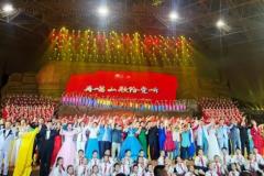《再唱山歌给党听》天水市庆祝中国共产党成立100周年文艺晚会(视频)